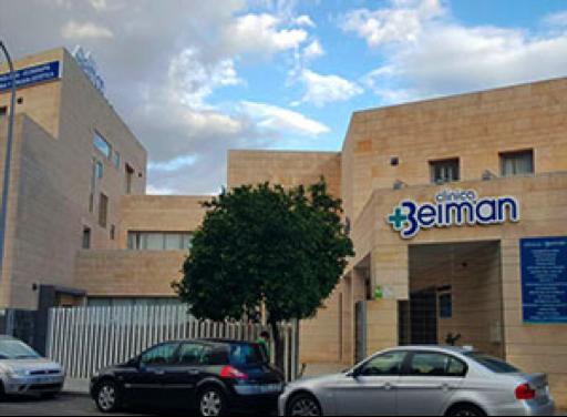 Clinicas Beiman